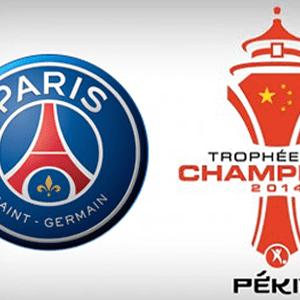 Trophee-des-Champions-PSG--Guingamp