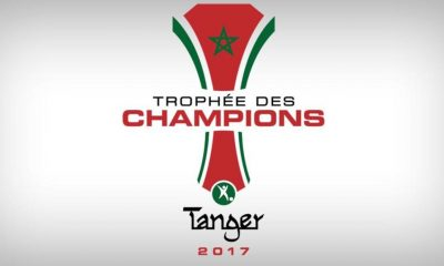 Trophée des Champions - Des billets entre 3 et 15 euros pour assister à ASM/PSG