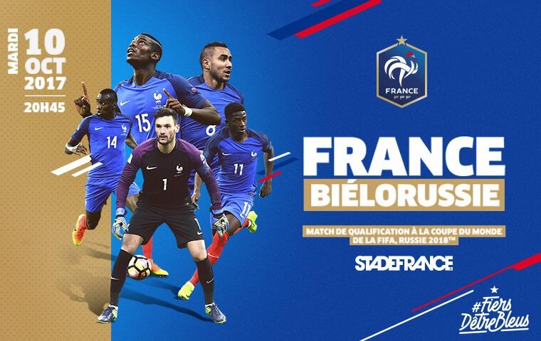 FranceBiélorussie - Aucun joueur du PSG parmi les titulaires