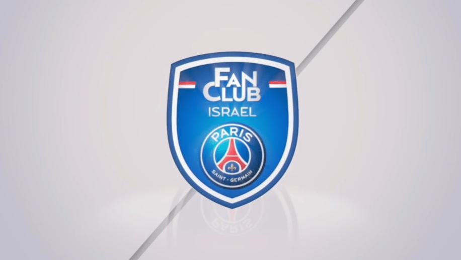 Lille/PSG - Le message du Fan Club du PSG en Israël avant le Trophée des Champions